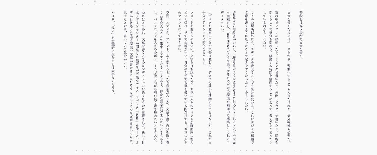 スクリーンショット_2017-12-02_16.33.39