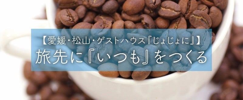 _noteタイトル-01