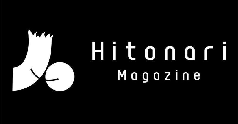 Hitonari Magazine ダイジェスト Vol.19(2021年6月号)発行しました!