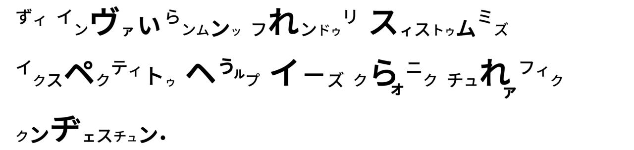 426 栃木の次世代型路面電車LRT - コピー (3)