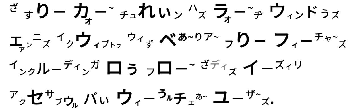 426 栃木の次世代型路面電車LRT - コピー (4)