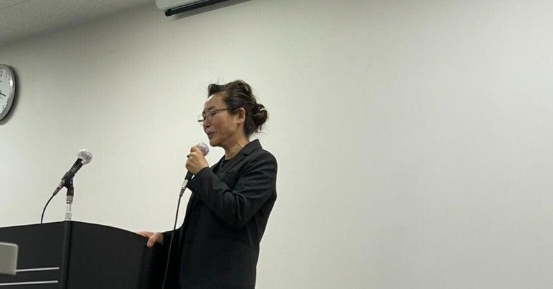 「だから奇跡は起こるのです!」名古屋講演会にて