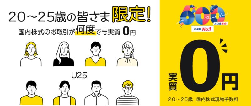 スクリーンショット 2021-06-02 1.53.45