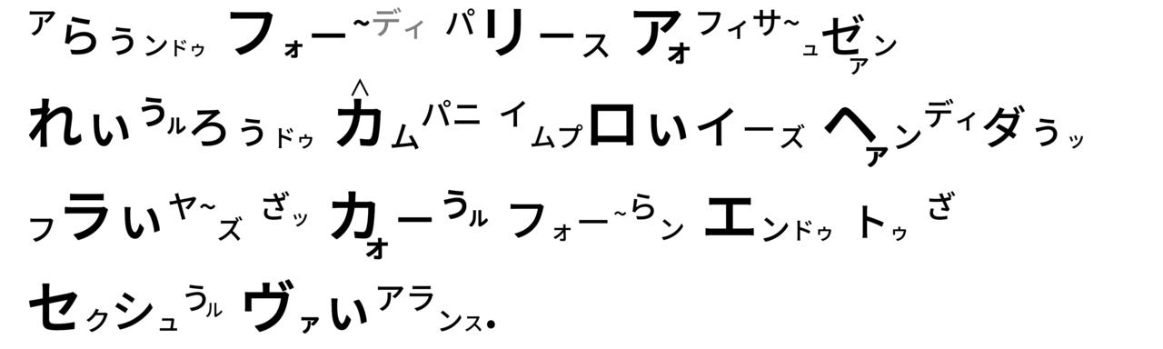 428 痴漢撲滅キャンペーン - コピー (3)