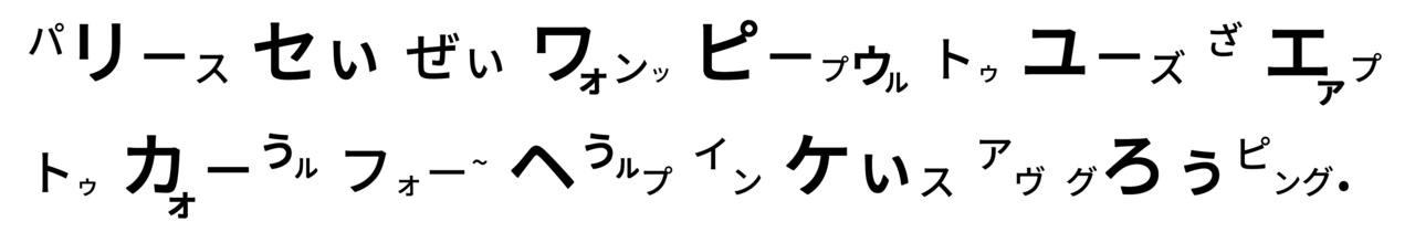 428 痴漢撲滅キャンペーン - コピー (8)
