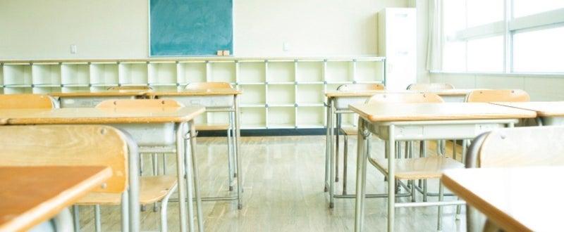 日本の15歳はなぜ学力が高いのか__帯付