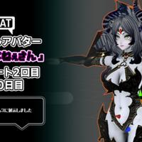 【アップデート記録】VRChatアバター、オリジナルモデル「サキュバスねぇさん」制作日記20日目。スーパーゲームクリエイター「はるひめ」VRC