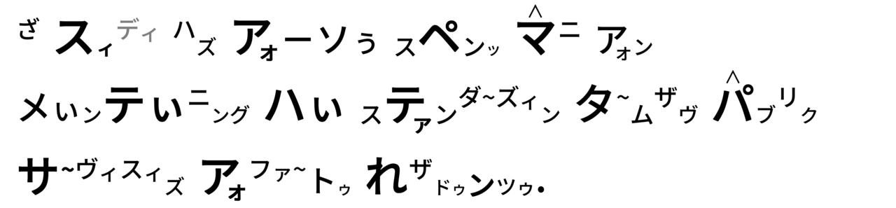 431 京都財政破綻の危機 - コピー (2)