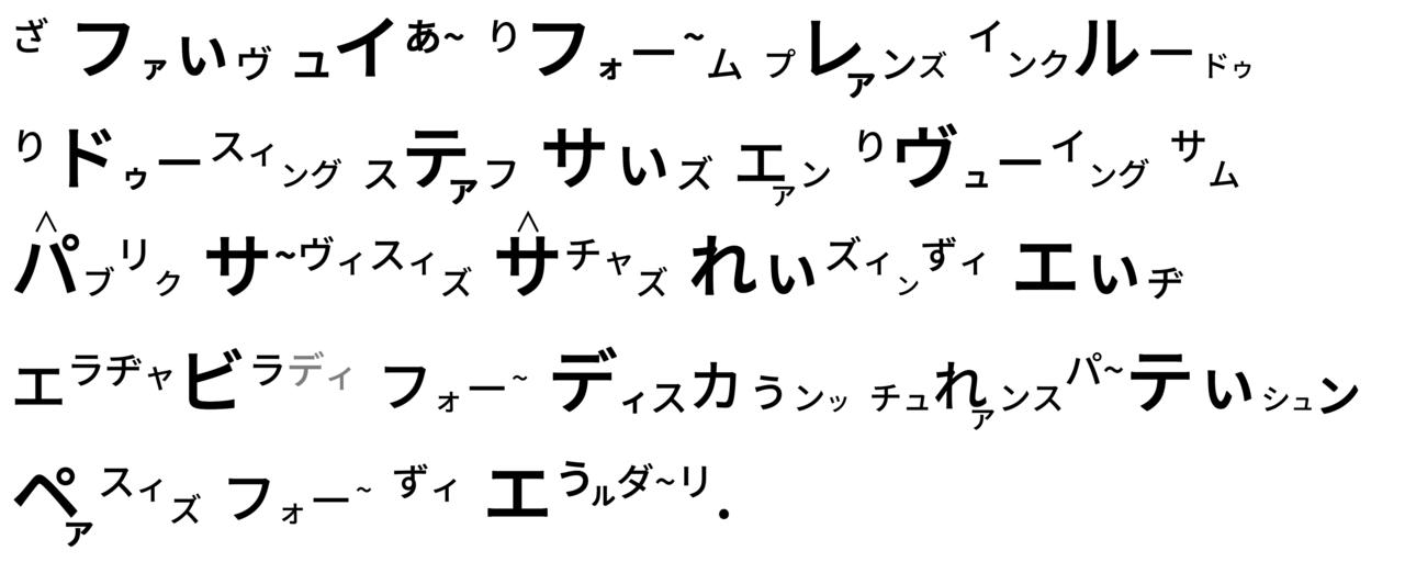431 京都財政破綻の危機 - コピー (5)