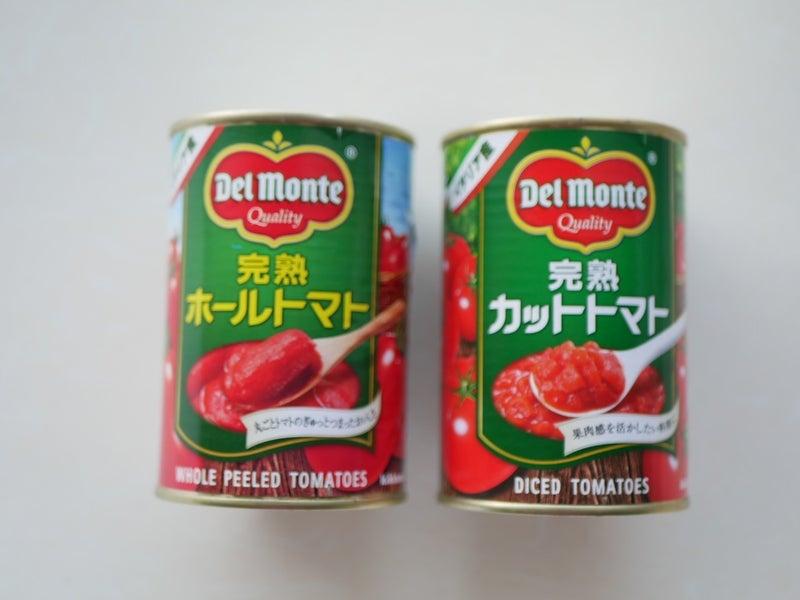 トマト 缶