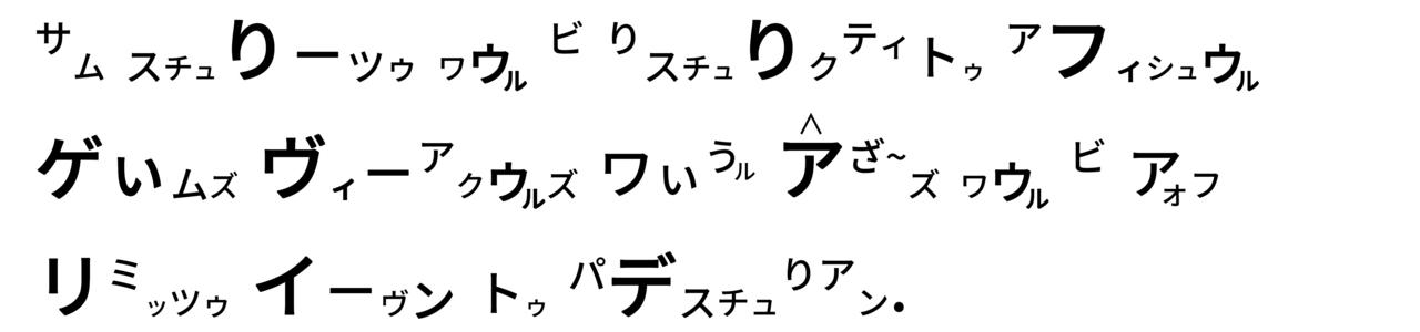 432 交通規制、東京五輪近づくにつれ拡大 - コピー (4)
