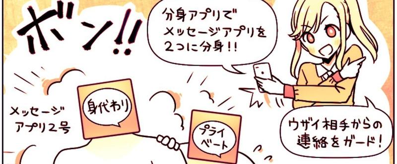 コマA_seisyo__6_