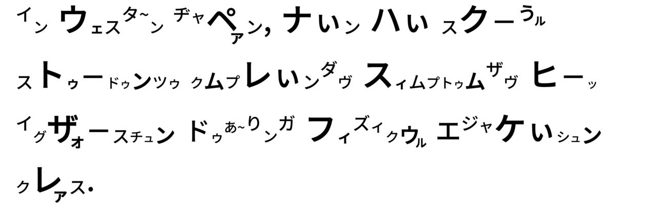 433 猛暑日 - コピー (3)