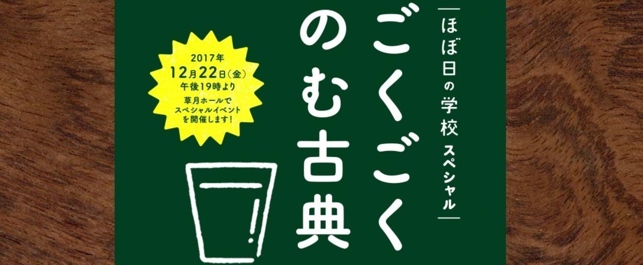 スクリーンショット_2017-12-22_22.40.14