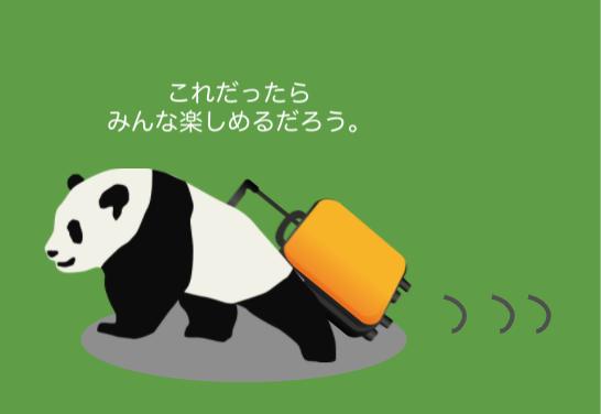 自宅からボードゲームを運ぶmaimaiさん