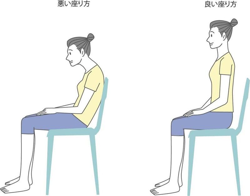 座り方 姿勢