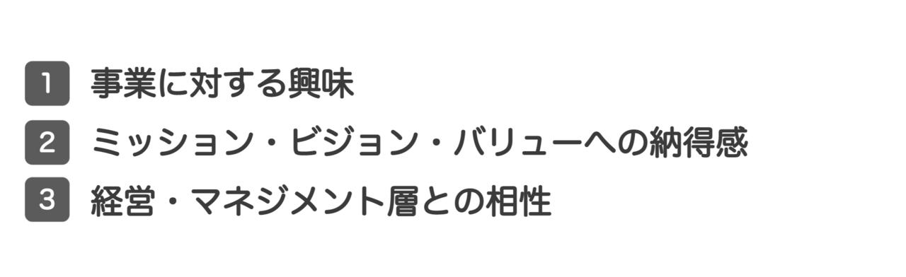 スクリーンショット 2021-06-21 11.56.49