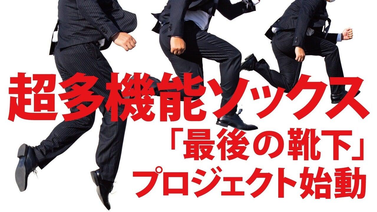 スーツの小松さん-23修正済0615