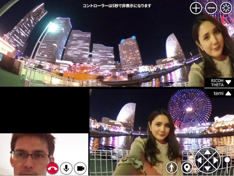 RICHOTHETA連携ビデオチャット画面_800px