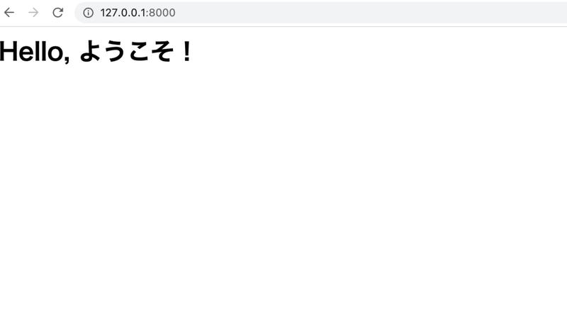 スクリーンショット 2021-06-24 22.33.30