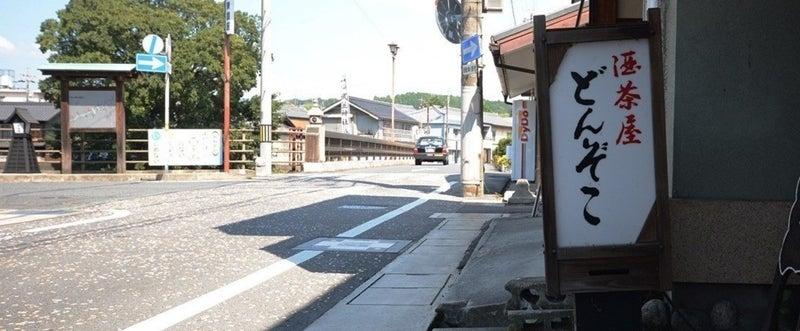 岐阜県恵那市_恵那駅006