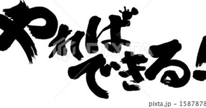 直前予想 尼崎 日刊スポーツボートレース予想情報