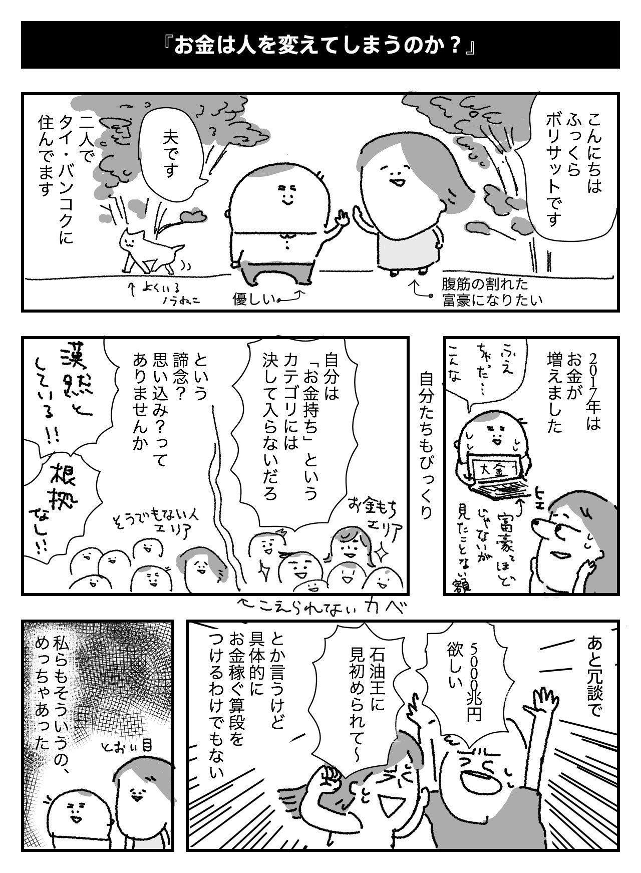 01_01作画
