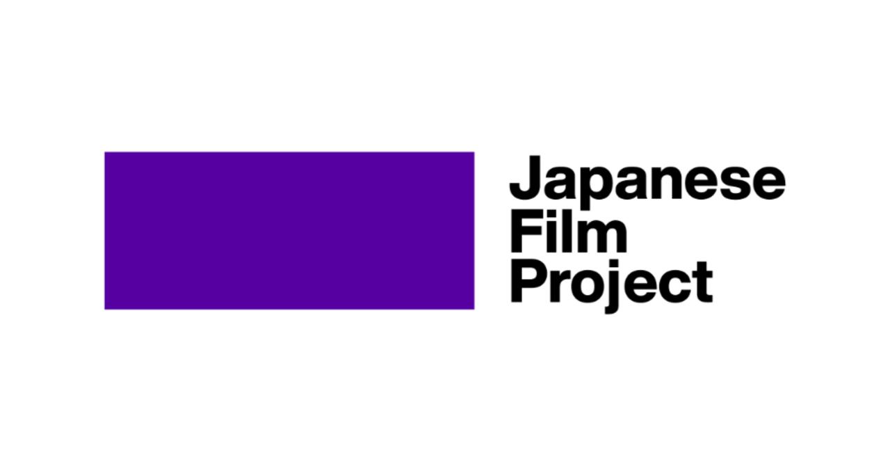 JFP団体設立の経緯(ステートメント)