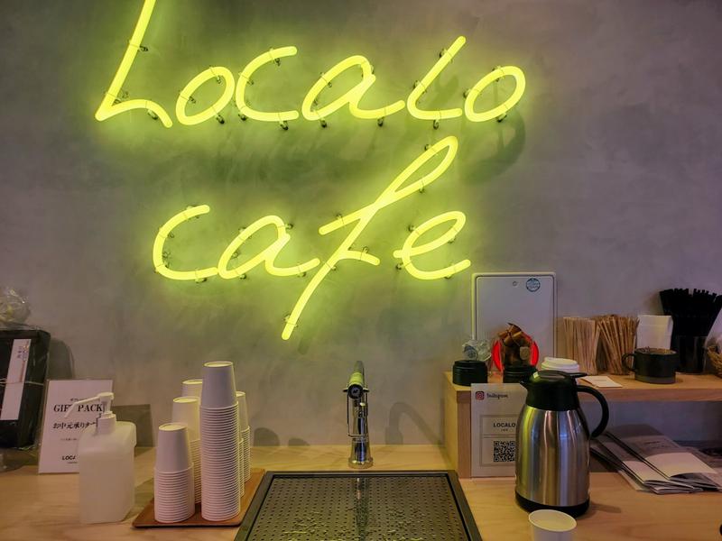 ロカロカフェ