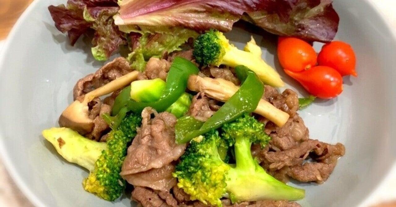 牛肉とブロッコリーのきのこ炒め♪
