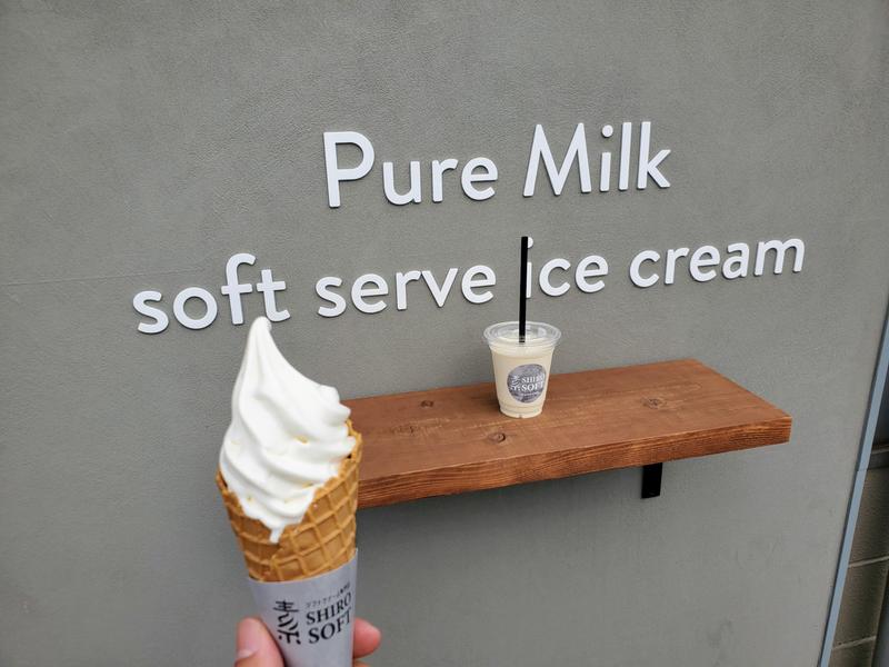 ソフトクリーム専門店 シロソフト 福山 外観 バナナジュース