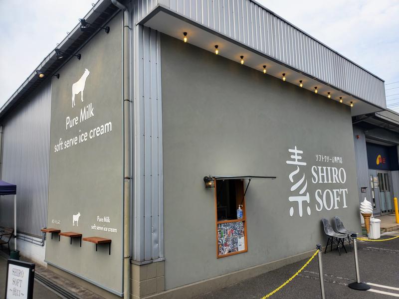 ソフトクリーム専門店 シロソフト 福山 外観 建物