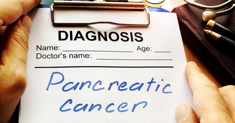第2回 膵臓がんの診断 ー何故見つかりにくいのか?期待される診断法は?ー
