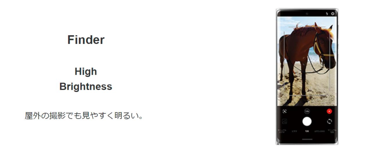 FireShot Capture 982 - LEITZ PHONE 1 - スマートフォン・携帯電話 - ソフトバンク - www.softbank.jp