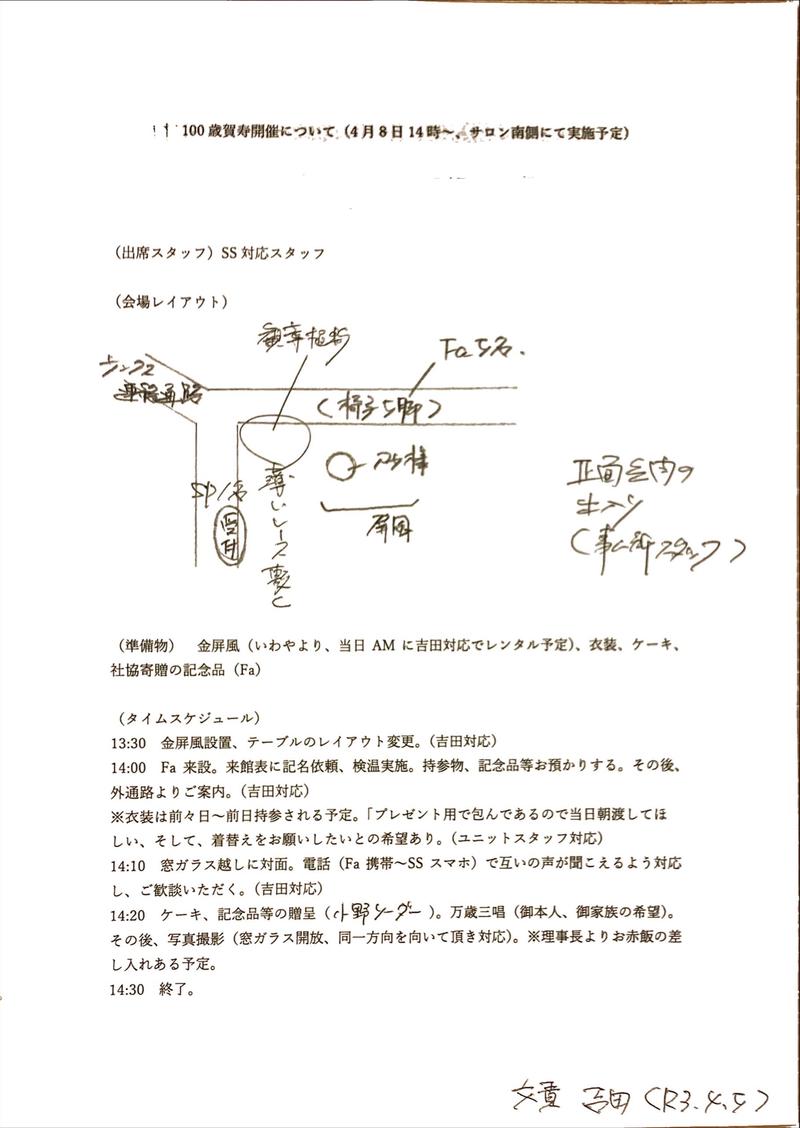 PNGイメージ 1