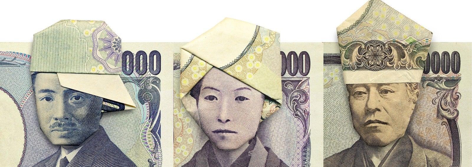 円 札 方 1000 折り お年玉袋への入れ方は?三つ折りの折り方や複数枚のたたみ方は?