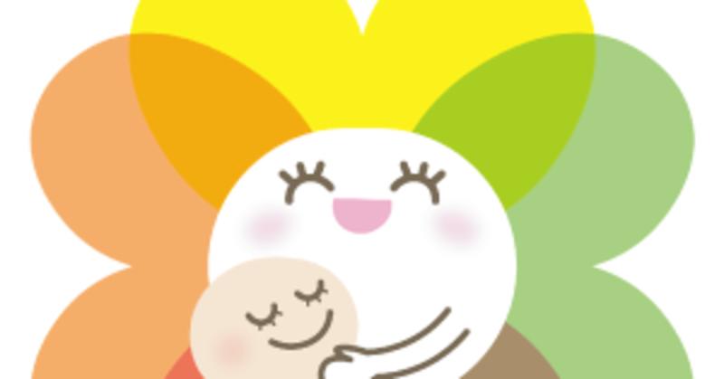 【ミレアプレーヤー紹介】ママと赤ちゃんの 心身のお手伝い 妊産婦整体あさみ