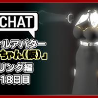 【モデリング記録】VRChatアバター、オリジナル3Dモデル「修道女シスターちゃん(仮)」制作日記18日目。かわいいを目指します。スーパーゲームクリエイター「はるひめ」VRC