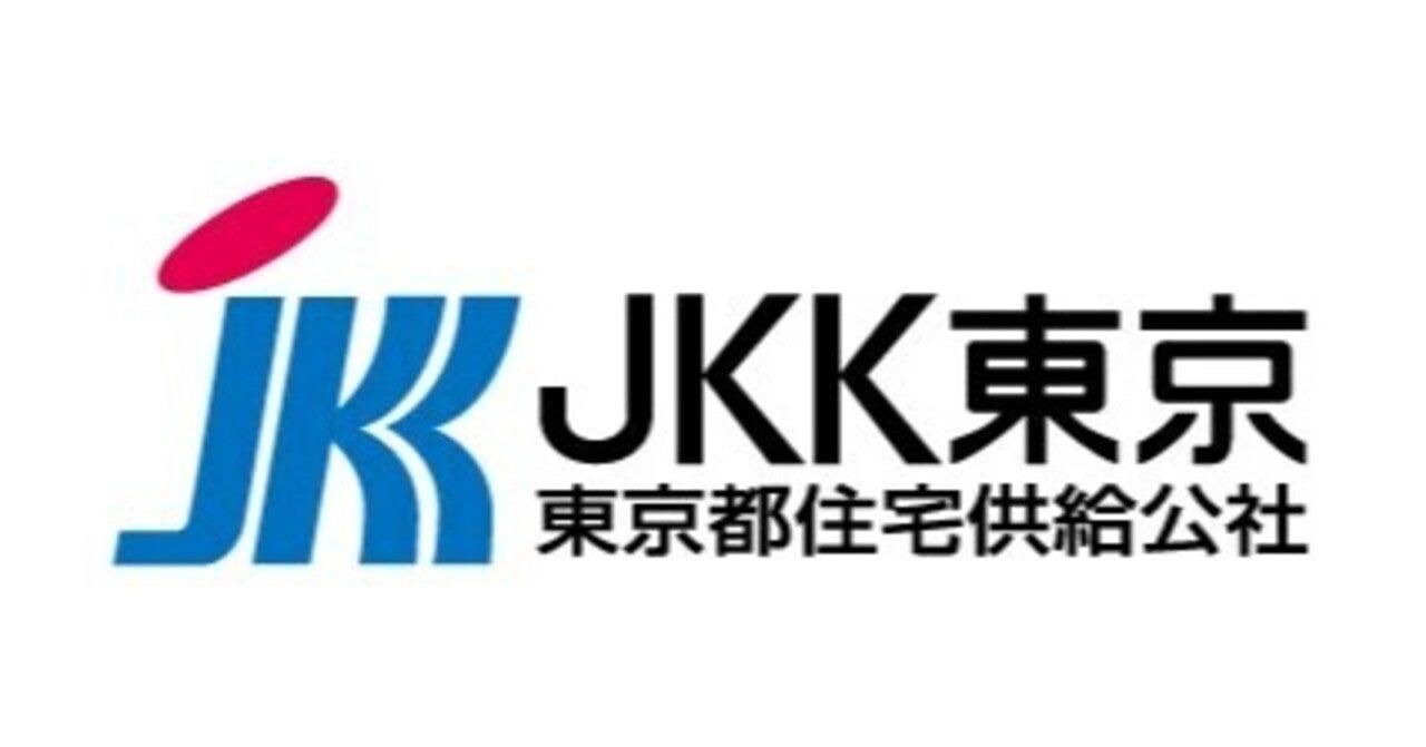 【JKK東京のことならFP不動産】申込できるのは、日本国内に居住している成年者♪
