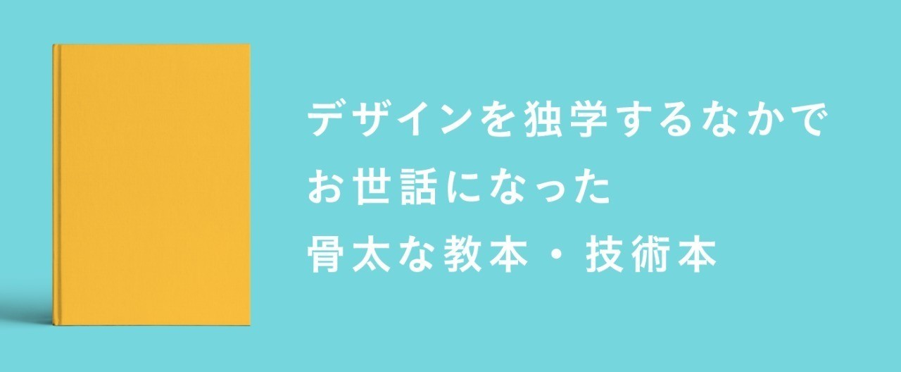 note画像