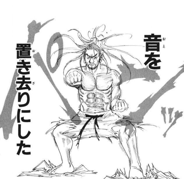 出典『Hunter x Hunter』冨樫義博 ネテロ