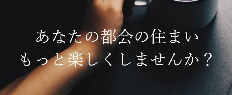 スクリーンショット__22_