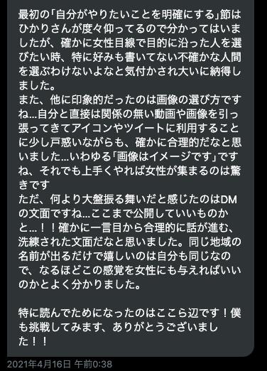 スクリーンショット 2021-07-18 15.17.37