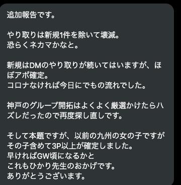 スクリーンショット 2021-07-18 15.22.40