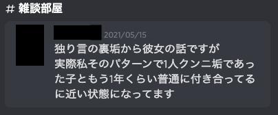スクリーンショット 2021-07-18 15.52.39