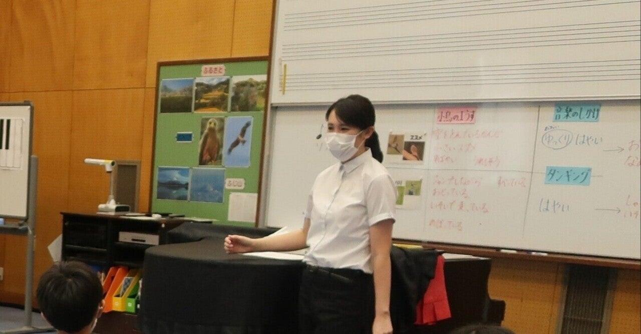 卒業生の今とあの頃(19)教育学科卒業 遠山里穂さん