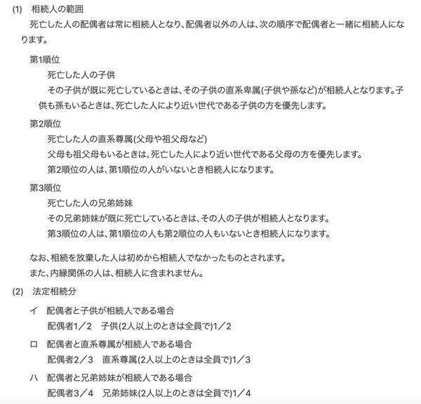 スクリーンショット2021-07-2111.10.47