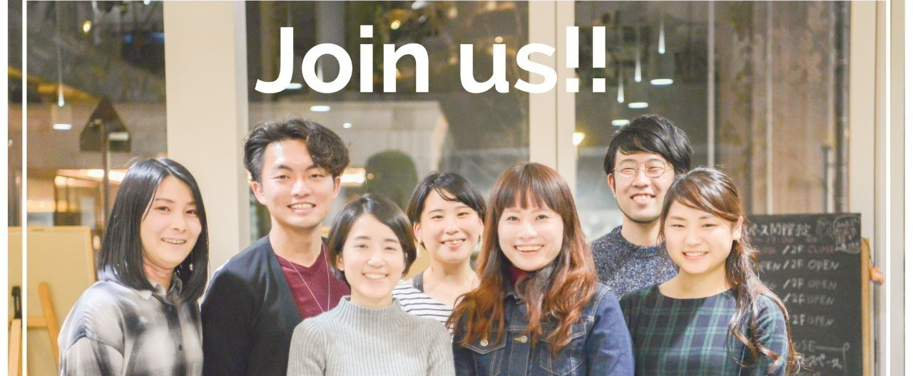 Join_us__のコピー
