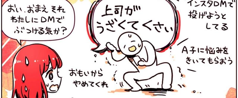 コマB_seisyo__13_