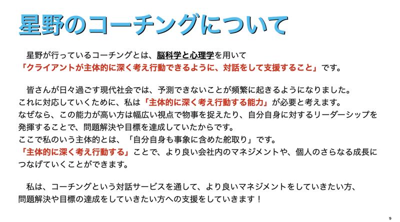 スクリーンショット2021-07-2614.48.58